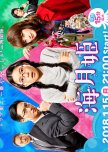 Gender-Benders: Boys in Disguise - (movies & dramas)
