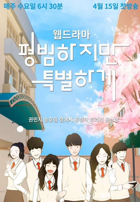4DoqYf - Обычные, но особенные ✦ 2020 ✦ Южная Корея