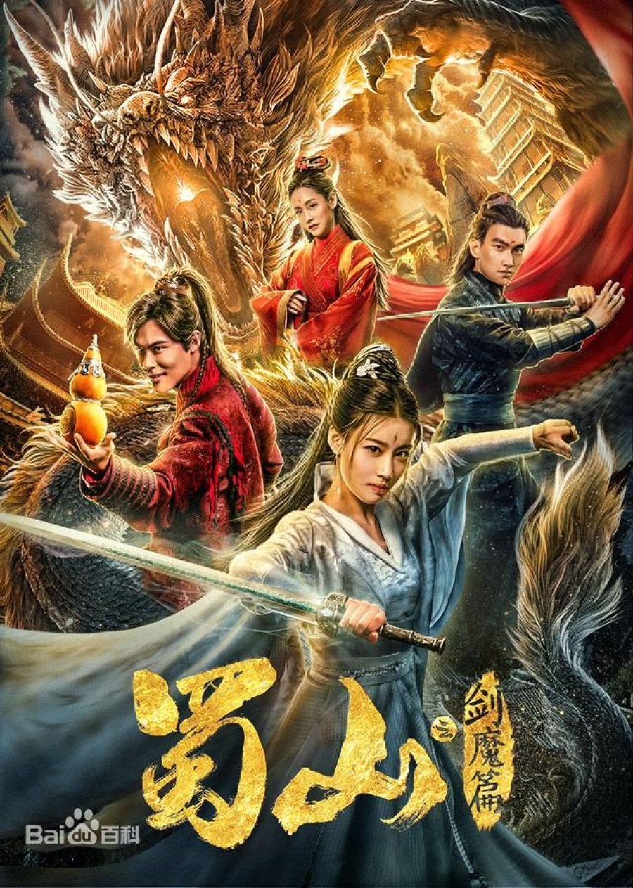 The Legend Of Shushan 2 (2018) EP01-15 Hindi Dubbed (ORG) 200MB WebRip 480p Download