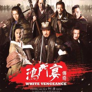 White Vengeance (2011) photo