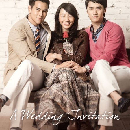 A Wedding Invitation (2013) photo