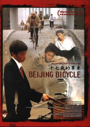 Beijing Bicycle (2001) poster