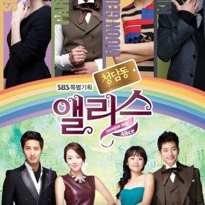 Cheongdamdong Alice Episode 16
