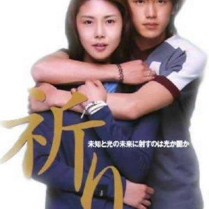 Majo no Jouken (1999) photo