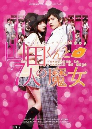 Yamada-kun to 7-nin no Majo Live Action