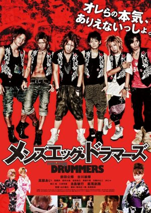 Men's Egg Drummers (2011) poster