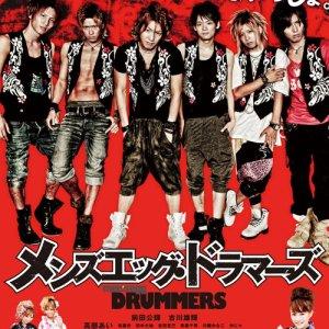 Men's Egg Drummers (2011) photo