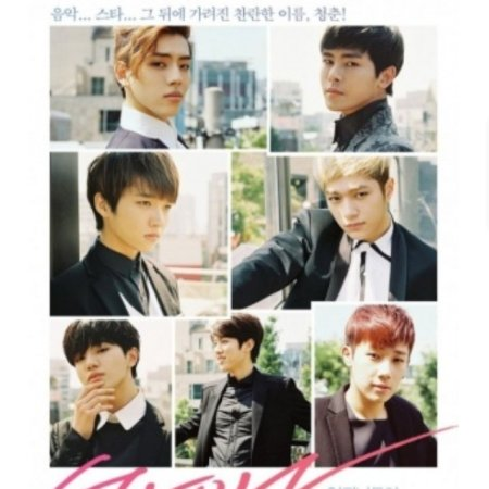 GROW: Infinite's Real Youth Life (2014) photo