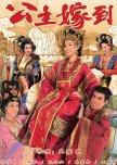 Historical Dramas [Mandarin & Cantonese]