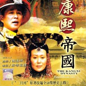 Kang Xi Dynasty (2001) photo