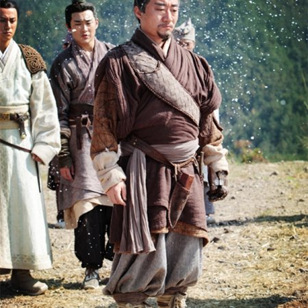 The Legend of Qin (2015) photo