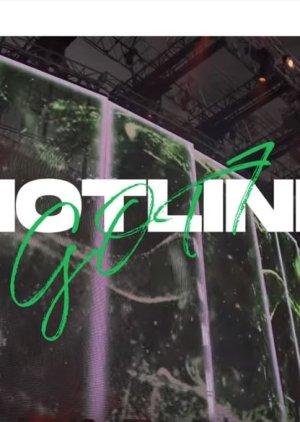 GOT7 HOTLINE (2019) poster