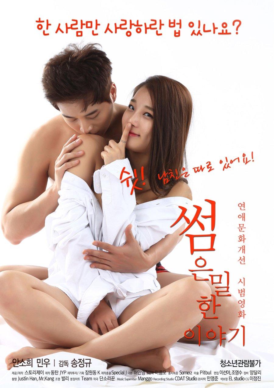 film erotitique escort cachan