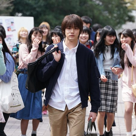 Good Morning Call - Our Campus Days (2017) photo