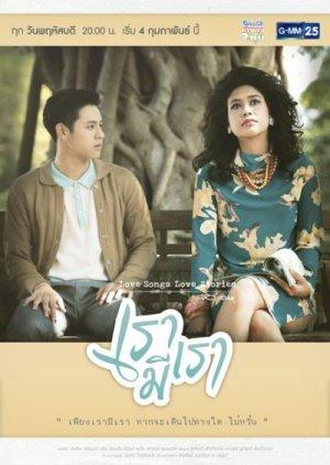 Love Songs Love Stories: Rao Mee Rao