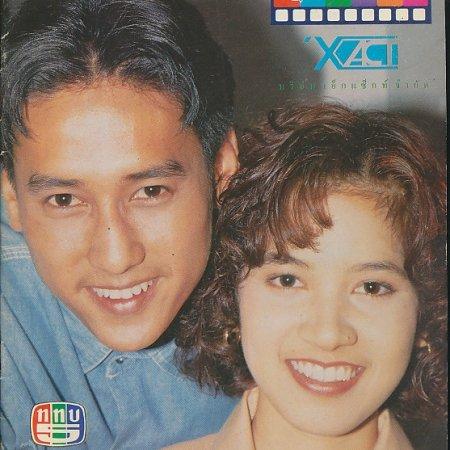 Kehard Dao (1992) photo