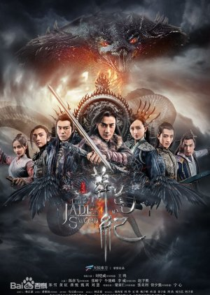 The Legend of Jade Sword (2018) Full Episode 720p Subtitle Indonesia