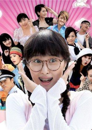 Chou Nu Wu Di 3 (2009) poster