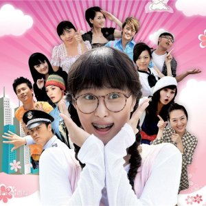 Chou Nu Wu Di 3 (2009) photo