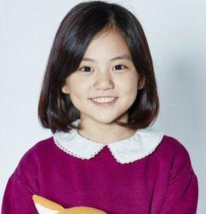 Jung Eun Heo