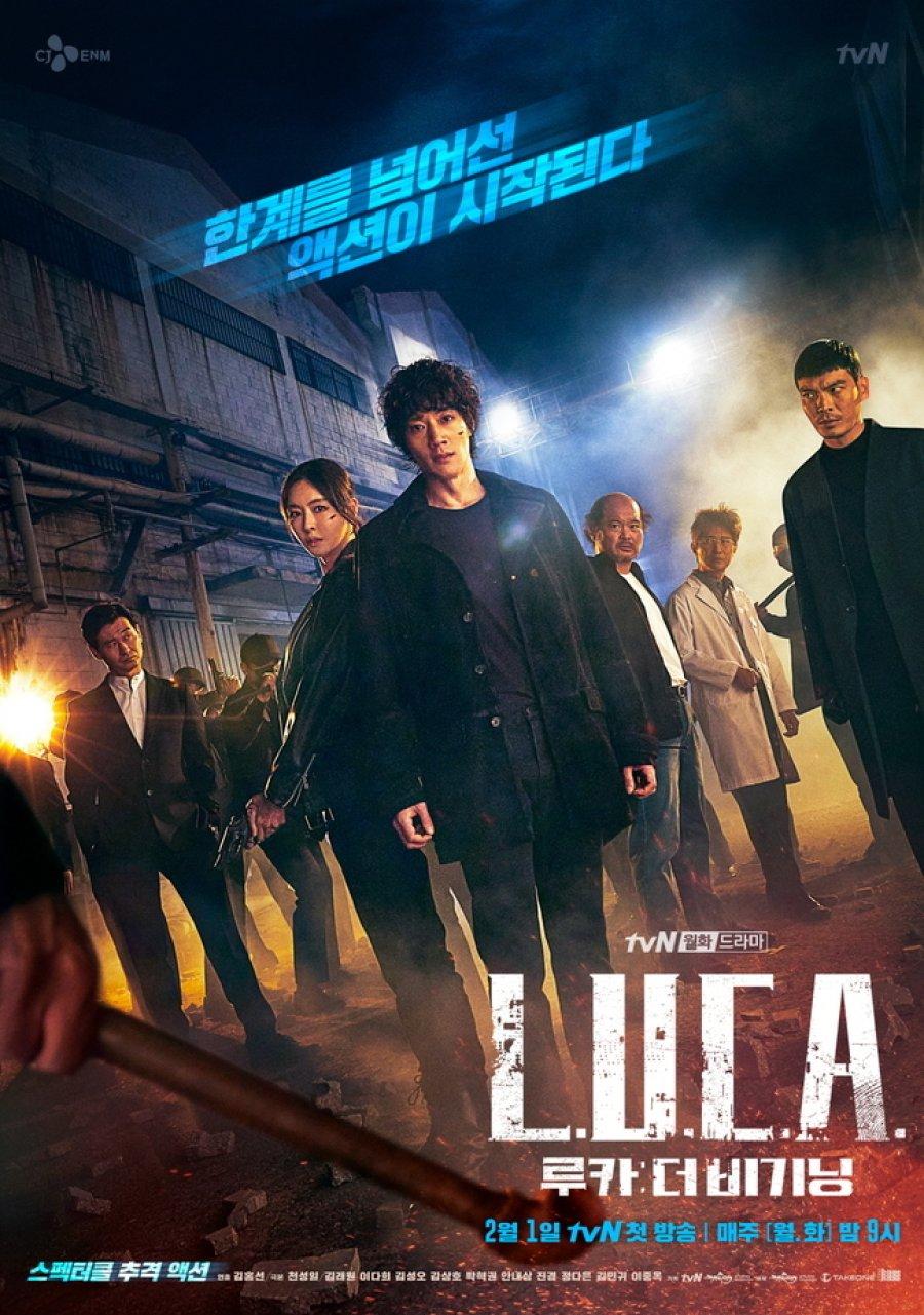 L.U.C.A.: The Beginning / لوكا: البداية