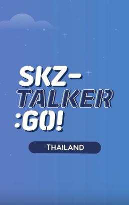 Stray Kids : SKZ-TALKER GO!