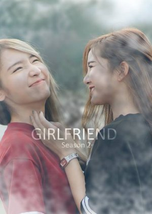 Girlfriend The Movie (Ex)