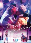 Disability: Crippled - (movies & dramas)