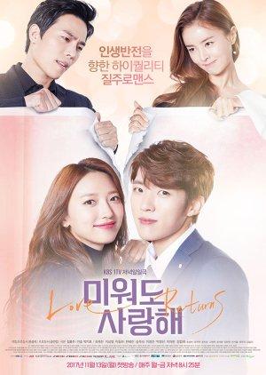 Love Returns (2017) poster