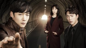 6 Reasons To Watch: Tunnel