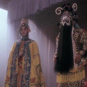 Farewell My Concubine (1993) photo