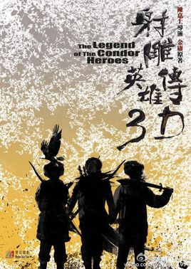 Legend of the Condor Heroes (2019) - MyDramaList