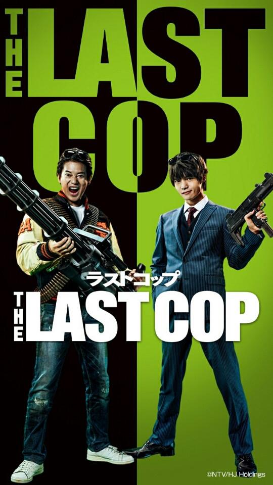The Last Cop Season 2 (2016)