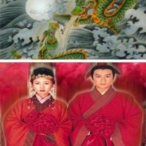 Dragon Love (1999) photo