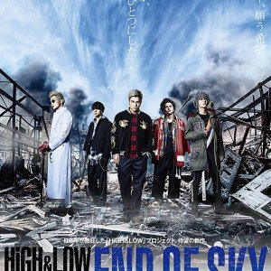 HiGH&LOW The Movie 2: END OF SKY (2017) photo
