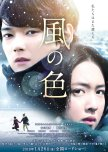 Favorite Movies/Web  dramas and Specials
