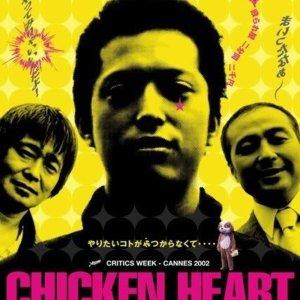 Chicken Heart (2002) photo