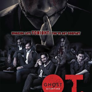O.T. The Movie (2014) photo