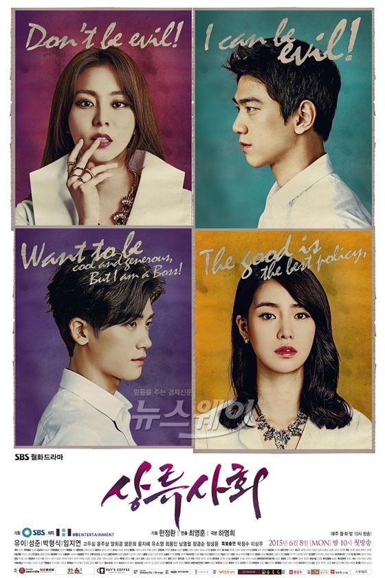 Drama Korea yang Kurang Menarik
