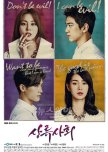 Korea - Watched (Drama)