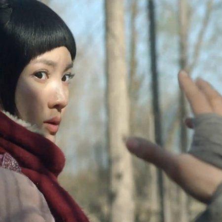 Wu Xin: The Monster Killer Episode 1