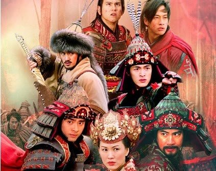 The Young Warriors (2006) photo