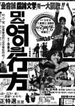 1970-90's  Korean Films