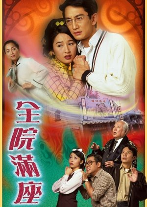 A Loving Spirit (1999) poster
