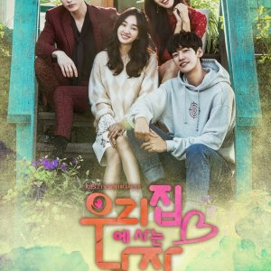 Sweet Stranger and Me Episode 1