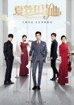Upcoming Dramas/Movies