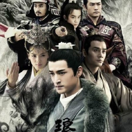 Nirvana in Fire Episode 54
