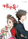 Forced Marriage - (dramas)