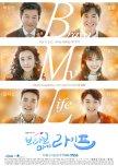 2017 Korean Drama/Web Drama List