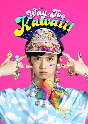 Way Too Kawaii (2018) poster